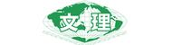 日本文理学院高等部