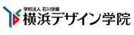 学校法人石川学園 横浜デザイン学院