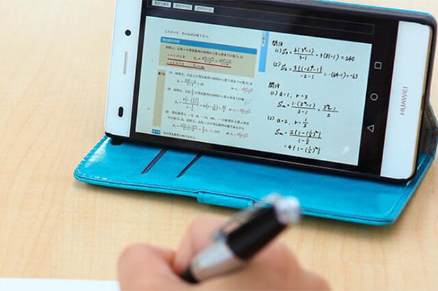 勉強はネットで効率よく